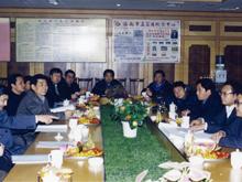 2002年2月,交通部原副部长李居昌莅临集团视察工作